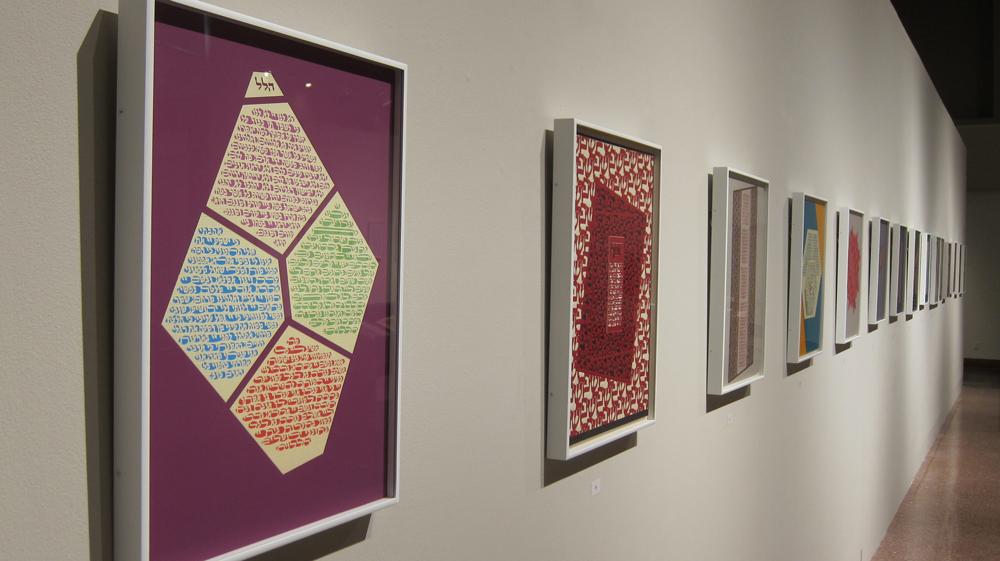 Archie Granot: The Papercut Haggadah at MOCRA.